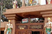 Sri Krishna Janmasthan, Mathura, India