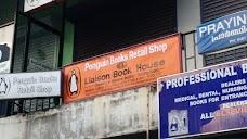 Penguin Books Retail Shop thiruvananthapuram