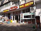 GRILL TIME на фото Душанбе