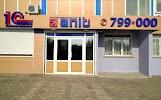 Агентство Новых Информационных Технологий Анит, переулок Дзержинского на фото Хабаровска