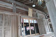Kanahebisui Shrine, Iwanuma, Japan