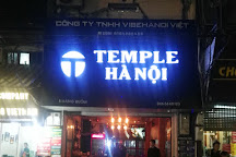 Temple Bar, Hanoi, Vietnam