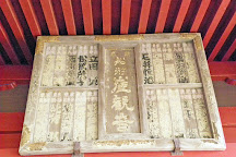 Daifukuji Temple (Gake Kannon), Tateyama, Japan