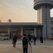 Аэропорт   Nantong Airport