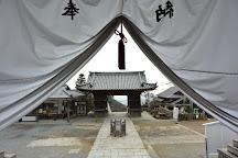 Hiromine Shrine, Himeji, Japan
