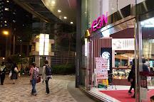 AEON (Lai Chi Kok), Hong Kong, China