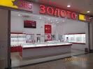 Ювелирная сеть 585 Золотой, Коммунальная улица, дом 4А на фото Тамбова