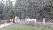 Ника, улица Сулеймана Стальского, дом 7 на фото Каспийска