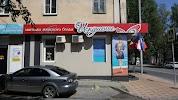 Искушение, Советская улица на фото Ростова-на-Дону