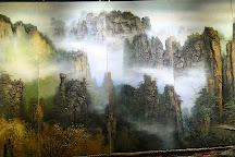 Zhangjiajie Junsheng Painting Institute, Cili County, China