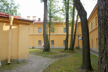Trubetskoy Bastion, St. Petersburg, Russia