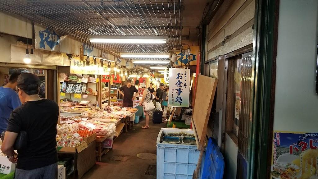 Otarusankaku Market