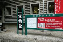 Atsuta Jingu Cultural Treasure Museum, Nagoya, Japan