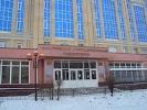 Факультет психолого-педагогического и специального образования, Вольская улица, дом 12, корпус 1 на фото Саратова