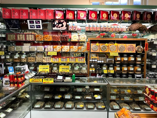 Long Hua's Grocery Store