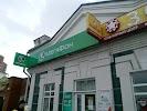 Салон-магазин МТС на фото Глазова