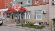 Золотая пора, улица Крупской, дом 19, корпус 3 на фото Рязани