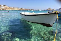 Platis Gialos Beach, Platys Gialos, Greece