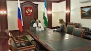 Приёмная Президента РФ в Республике Башкортостан, улица Цюрупы на фото Уфы
