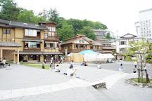 Kusatsu Town Onsen Museum, Kusatsu-machi, Japan
