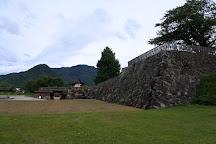 Sanada Park, Nagano, Japan