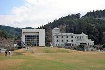 Kami City Takashi Yanase Memorial Museum Anpanman Museum, Kami, Japan