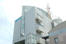 Osaka City Sewerage Science Museum, Osaka, Japan