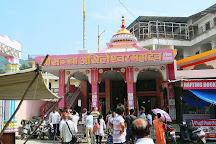 Shri Sachcha Akhileshwar Mahadev Temple, Rishikesh, India