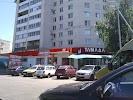 Магнит, улица Васильева, дом 47 на фото Ставрополя