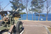 Tongil Park (Unification Park), Gangneung, South Korea