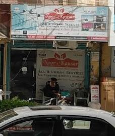 Noor e Kausar Pvt Ltd karachi