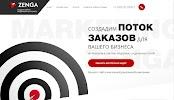 Zenga.ru - студия интернет-маркетинга и разработки сайтов, Новоясеневский проспект, дом 1Б, строение 4 на фото Москвы