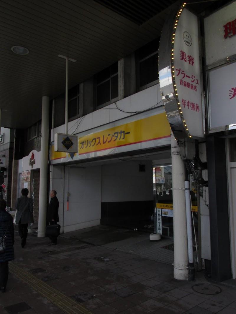 オリックスレンタカー 青森駅前店