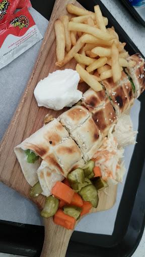 Tabliyi Lebanese Shawarma & Grill