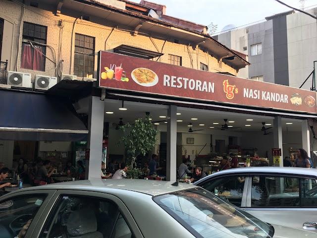 Restaurant Tg's Nasi Kandar