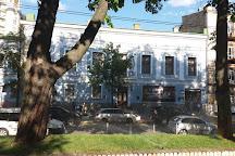 Museum of Russian Art, Kiev, Ukraine