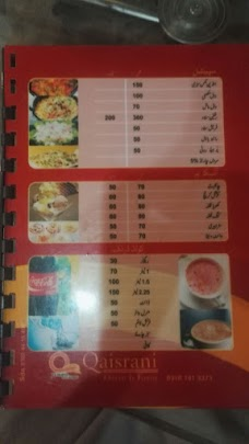 Mohsin Restaurant & Tikka Shop chiniot