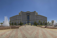 National Library, Dushanbe, Tajikistan