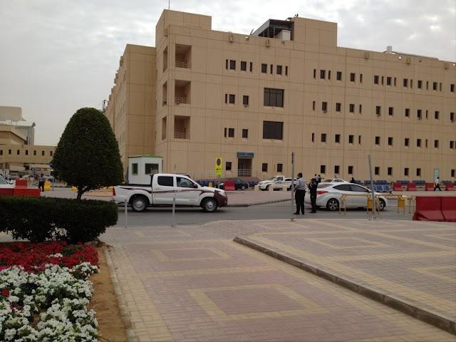 KING KHALED HOSPITAL ( STAFF)RIYADH KSA