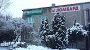 """Стоматология """"Арт Стом"""", 7-й Орловский переулок на фото Минска"""