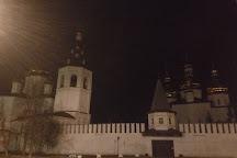 Holy Trinity Monastery, Tyumen, Russia