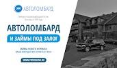 Автоломбард FINLINE, улица Наумова, дом 16 на фото Иванова