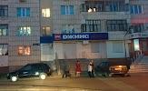 Джинс маркет, проспект Фатыха Амирхана на фото Казани