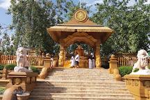 Kaduwela Mahamevnawa Buddhist Monastery, Kaduwela, Sri Lanka