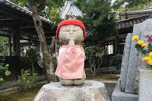 Ruriko Temple Five-Story Pagoda, Yamaguchi, Japan