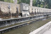 Fuente Monumental de Nezahualcoyotl, Mexico City, Mexico