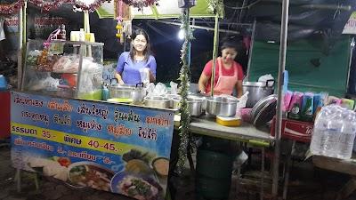 KMS SkinCare - Chiang Rai