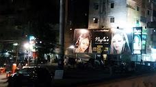 Najla's Beauty Saloon karachi