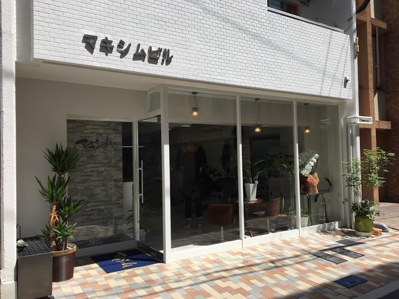 マキシム本店