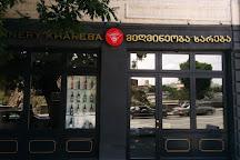 Winery Khareba, Tbilisi, Georgia